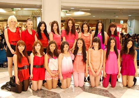 E-girls' Show